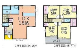 4LDK House in Toda - Nagoya-shi Nakagawa-ku