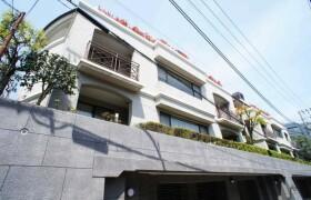4LDK Apartment in Kohinata - Bunkyo-ku