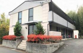 2DK Apartment in Haruki - Aichi-gun Togo-cho