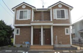 2LDK Apartment in Imajuku - Chigasaki-shi