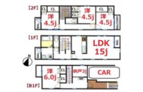 4LDK {building type} in Higashigaoka - Meguro-ku
