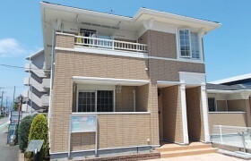 3LDK Apartment in Iidaoka - Odawara-shi