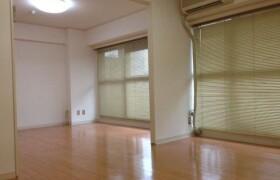 1LDK Apartment in Shibadaimon - Minato-ku