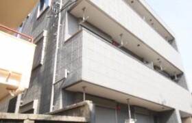 1LDK Mansion in Kohinata - Bunkyo-ku