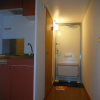 1K Apartment to Rent in Nagoya-shi Atsuta-ku Interior
