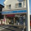 1DK Apartment to Rent in Ichikawa-shi Convenience store