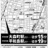 3LDK Apartment to Buy in Ota-ku Access Map