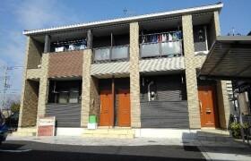 1LDK Apartment in Omaru - Inagi-shi