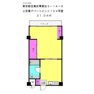 1LDK Apartment in Aobadai - Meguro-ku Floorplan