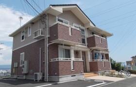 1LDK Apartment in Tako - Odawara-shi