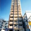1K Apartment to Buy in Osaka-shi Naniwa-ku Interior