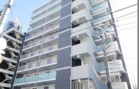 1LDK Mansion in Namiki - Kawaguchi-shi