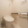 1SLDK マンション 港区 トイレ
