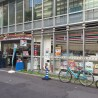 1K マンション 新宿区 Shopping Mall