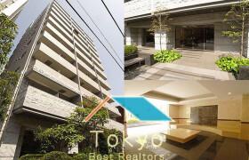 港区 - 南麻布 公寓 1K