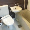1DK Apartment to Rent in Toshima-ku Bathroom