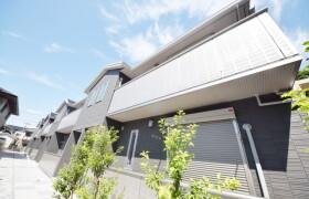 2LDK Apartment in Shimoishiwara - Chofu-shi