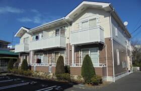 1LDK Apartment in Kotobukicho - Odawara-shi