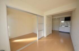 品川区 - 南品川 公寓 1LDK