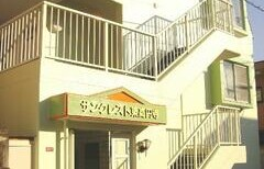2DK Mansion in Wada - Suginami-ku