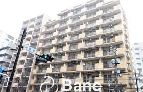 新宿區山吹町-1LDK{building type}