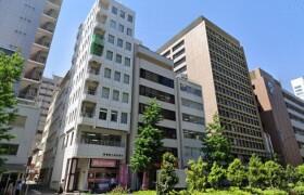 4K Mansion in Nishishimbashi - Minato-ku