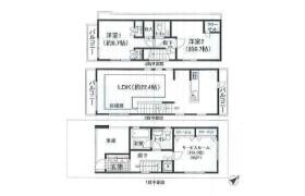 2LDK House in Yoyogi - Shibuya-ku