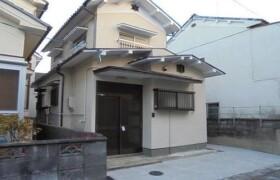 3LDK House in Kuze otsukicho - Kyoto-shi Minami-ku