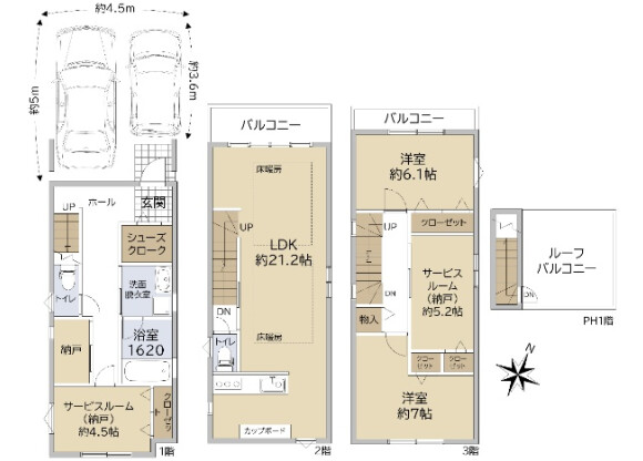 2SLDK House to Buy in Kobe-shi Nada-ku Floorplan