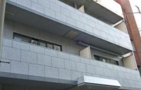 港区 - 元麻布 公寓 2DK