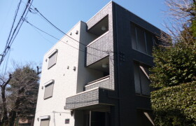 1LDK Apartment in Zoshigaya - Toshima-ku