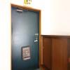1LDK Apartment to Rent in Ota-ku Entrance