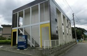 1K Apartment in Nishimizumachi - Kitakyushu-shi Kokuraminami-ku