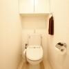 1R Apartment to Buy in Osaka-shi Chuo-ku Toilet