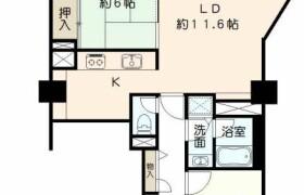 福岡市中央区 天神 2LDK {building type}