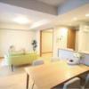 3SLDK Apartment to Buy in Yokohama-shi Aoba-ku Interior