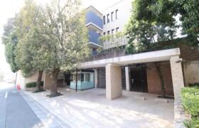 2LDK {building type} in Todoroki - Setagaya-ku