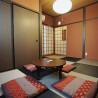 4DK House to Rent in Osaka-shi Higashiyodogawa-ku Japanese Room