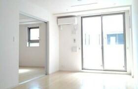1LDK Mansion in Kitamikata - Kawasaki-shi Takatsu-ku
