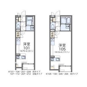 1R Apartment in Nagatsuta - Yokohama-shi Midori-ku Floorplan