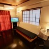1DK Apartment to Rent in Kita-ku Living Room