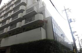 品川区 西五反田 3DK マンション