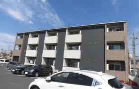 1LDK Apartment in Oshitate - Inagi-shi