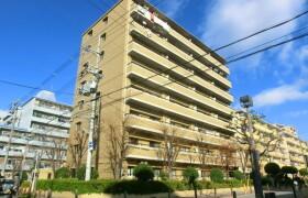 3LDK Apartment in Imafukuminami - Osaka-shi Joto-ku