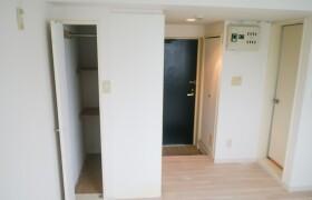 1R Mansion in Nagao - Kawasaki-shi Tama-ku