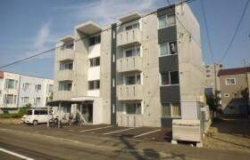 Whole Building Apartment in Honcho 2-jo - Sapporo-shi Higashi-ku