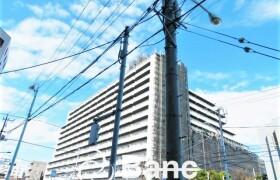 3SLDK {building type} in Nakakasai - Edogawa-ku