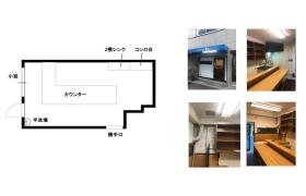 Restaurant Retail in Nambanaka - Osaka-shi Naniwa-ku