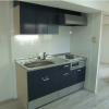 2DK Apartment to Buy in Nerima-ku Kitchen