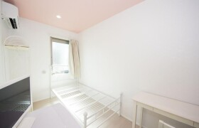 Private Apartment in Ikebukuro (1-chome) - Toshima-ku